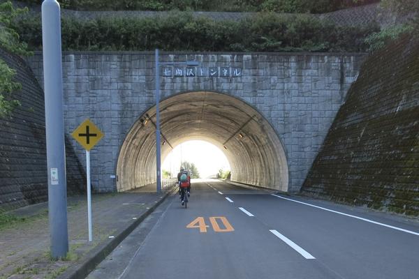 七間沢トンネル