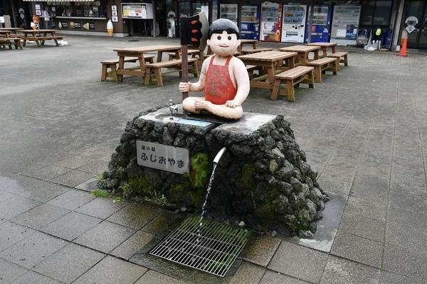 道の駅ふじおやま小山の水