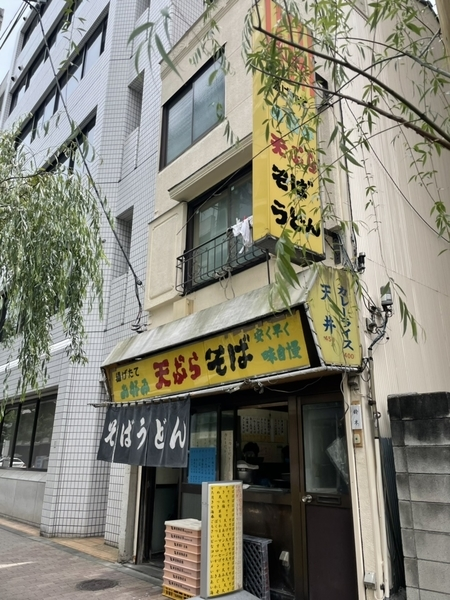 岩本町スタンドそば秋葉原店
