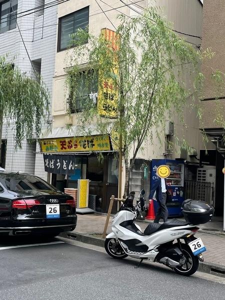 岩本町スタンドそば秋葉原店とPCX150