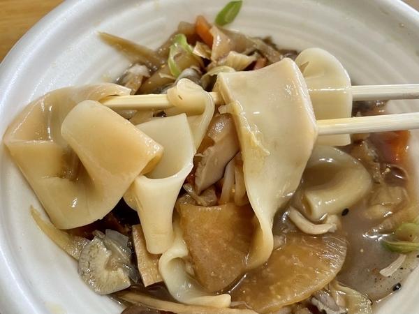 武州煮ぼうとう箸リフト2