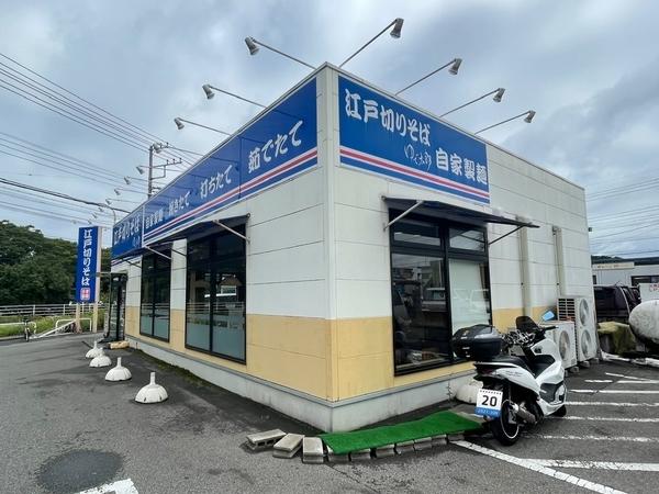 ゆで太郎花見川三角町店とPCX150