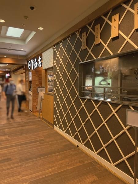 そばいちペリエ海浜幕張店
