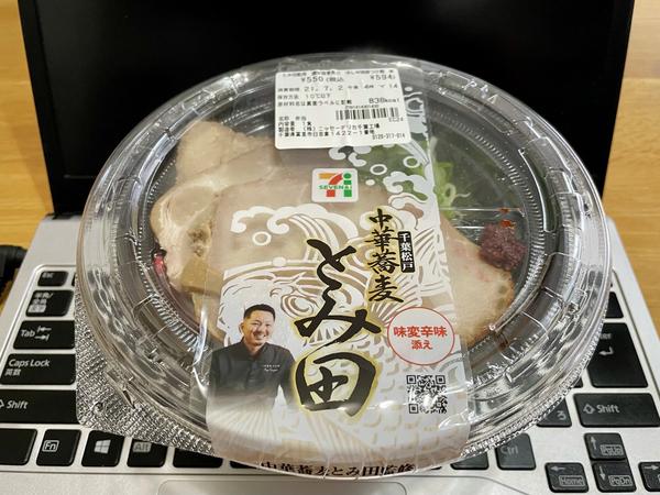 中華蕎麦とみ田監修濃厚豚骨魚介冷しW焼豚つけ麺