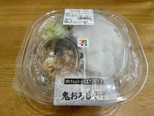 鬼おろしと花かつおのぶっかけそば(410円)