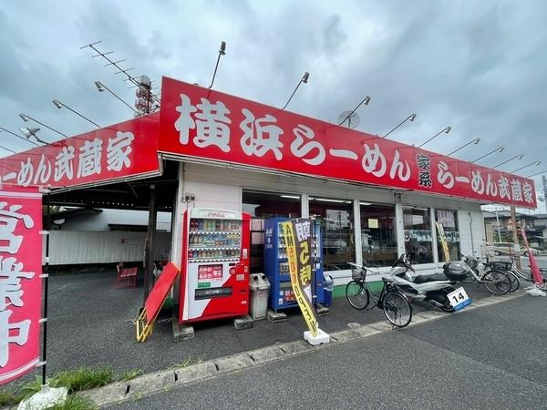 武蔵家船橋店とPCX150