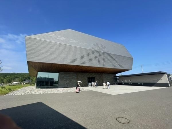 国立アイヌ民族博物館入口
