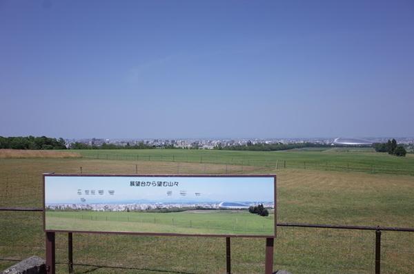 羊ヶ丘展望台の景色