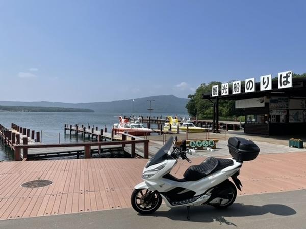 阿寒湖とPCX150