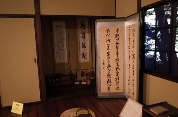 関寛斎資料館展示室