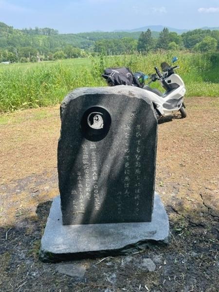埋葬の地入口の碑・裏