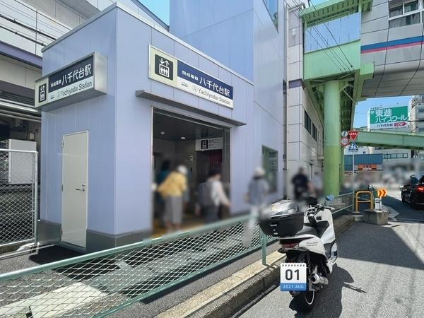 京成八千代台駅とPCX150