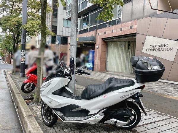 ラーメン二郎千葉店とPCX150