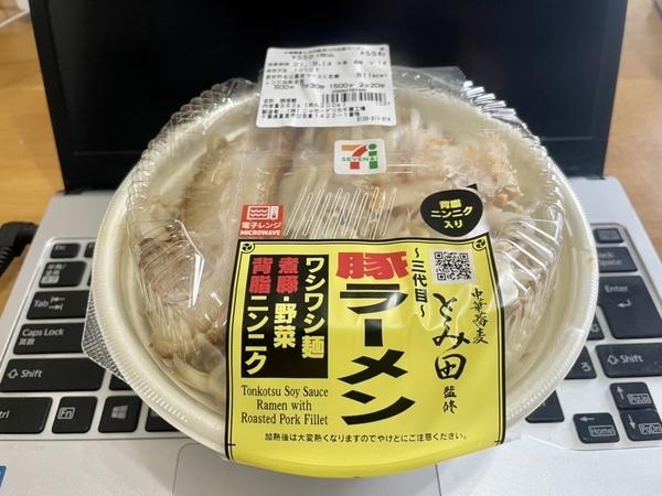 中華蕎麦とみ田監修三代目豚ラーメン(594円)