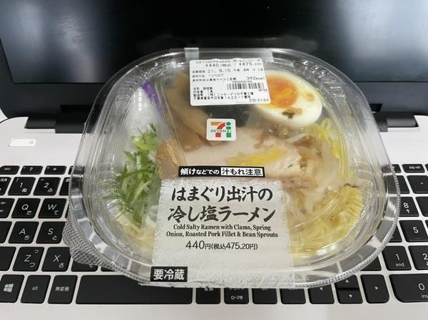 はまぐり出汁の冷し塩ラーメン(475円)