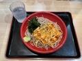 冷しピリ辛鶏ねぎそば(470円)+大盛(110円)