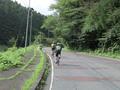 御岩神社を出発