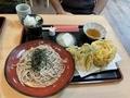天ざる【野菜】(1000円)