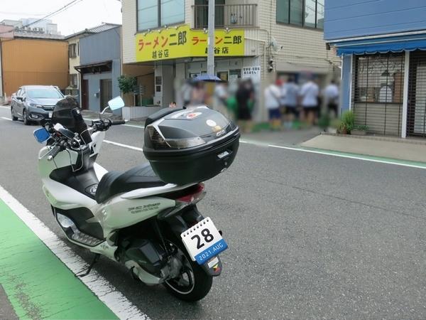 ラーメン二郎越谷店とPCX150