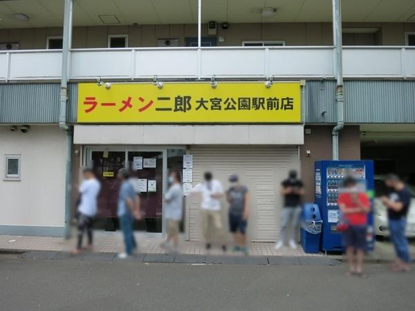 ラーメン二郎大宮公園駅前店