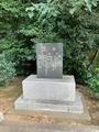 子神社社碑