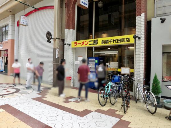 ラーメン二郎前橋千代田町店