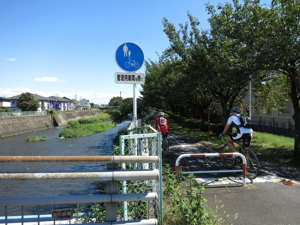 桃ノ木川自転車道