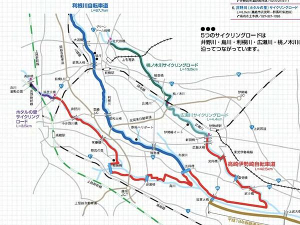 高崎伊勢崎自転車道マップ