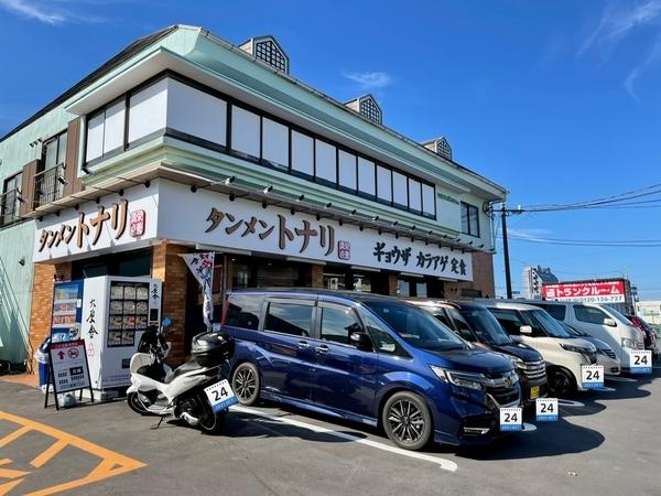 タンメントナリ稲毛山王店
