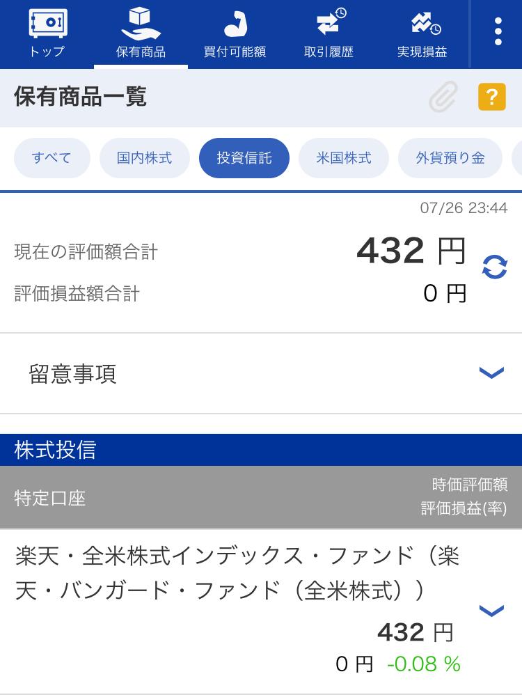 f:id:makoto-kawachang:20180726234749j:plain