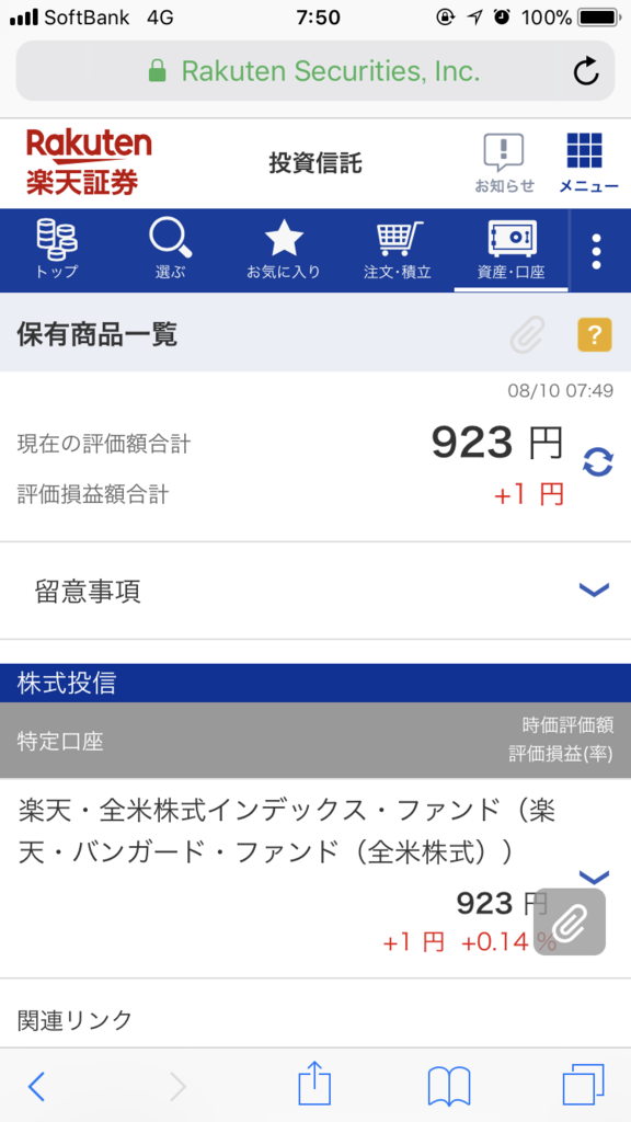 f:id:makoto-kawachang:20180810075608p:plain