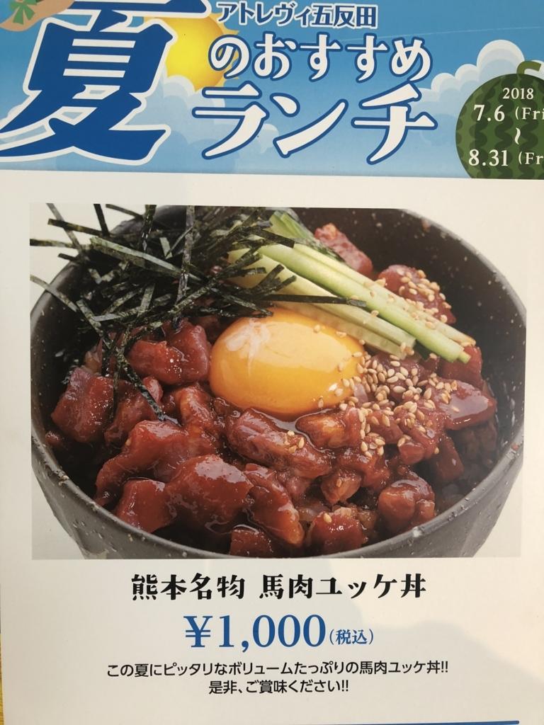f:id:makoto-kawachang:20180811134131j:plain