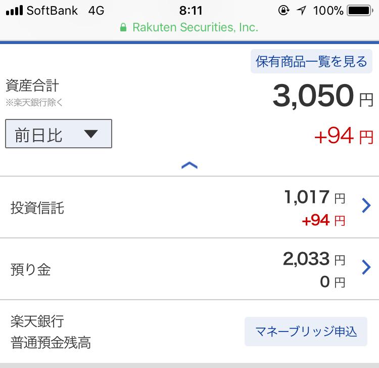 f:id:makoto-kawachang:20180814084116j:plain