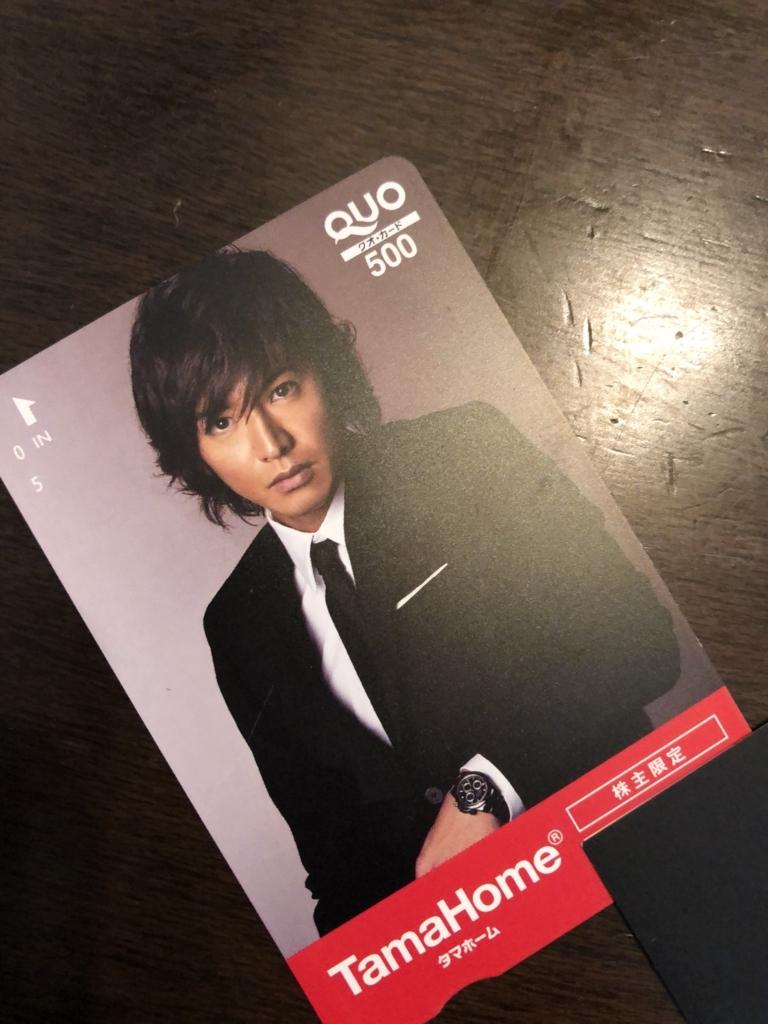 f:id:makoto-kawachang:20180815084233j:plain