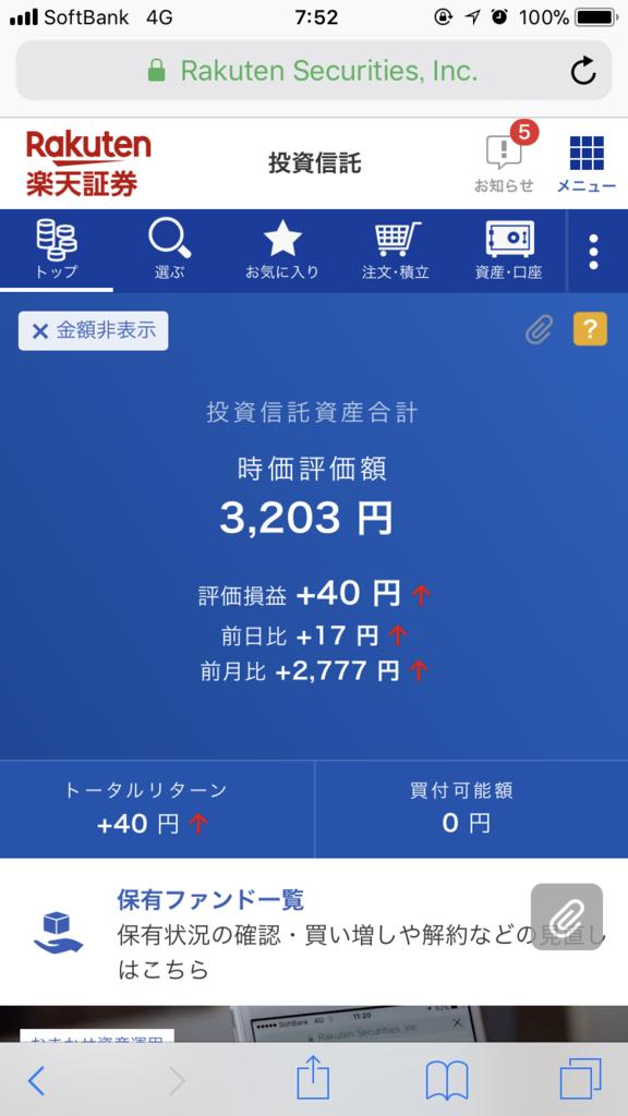 f:id:makoto-kawachang:20180824075628p:plain