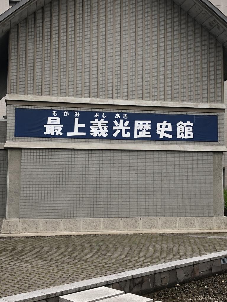 f:id:makoto-kawachang:20180916075049j:plain