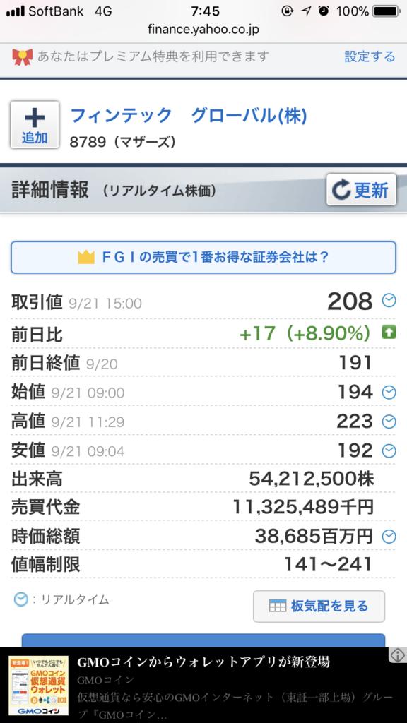 f:id:makoto-kawachang:20180923075124p:plain