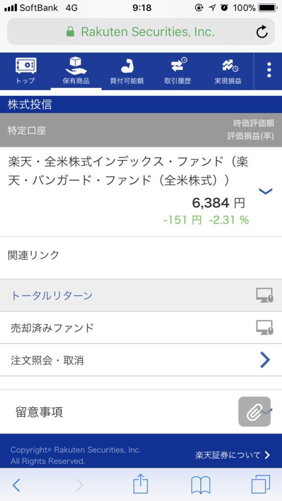 f:id:makoto-kawachang:20181020092336p:plain