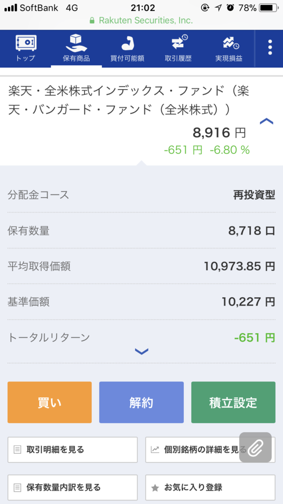 f:id:makoto-kawachang:20190124211024p:plain