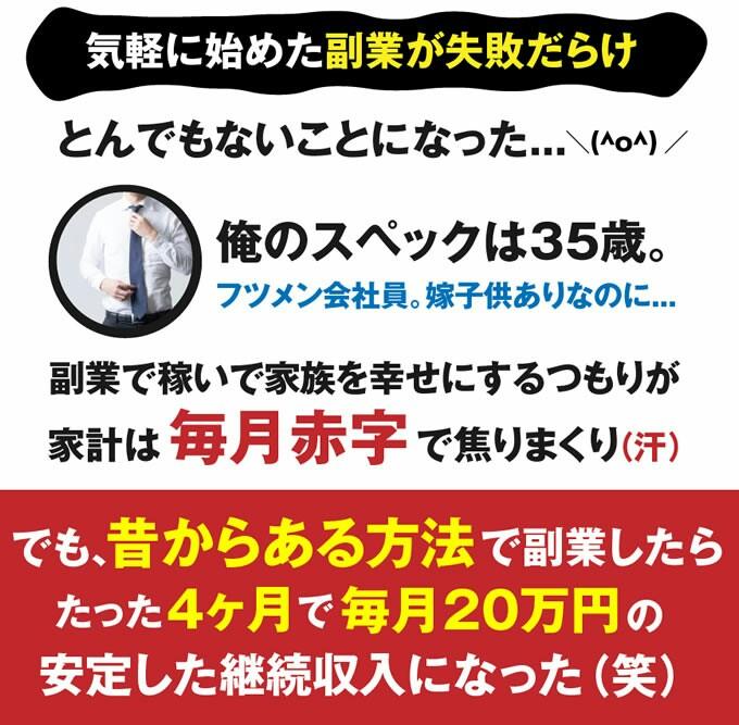 f:id:makoto0033:20170108192853j:plain