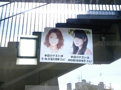 f:id:makoto0119:20121022173847j:image