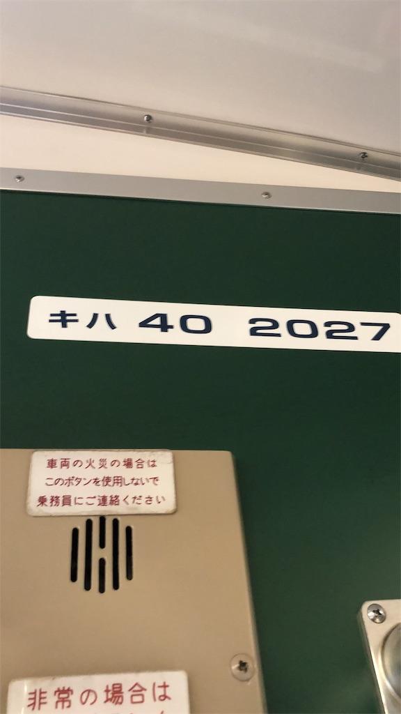 f:id:makoto1002:20181020065300j:image