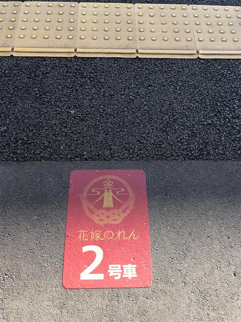 f:id:makoto1002:20181023195720j:image
