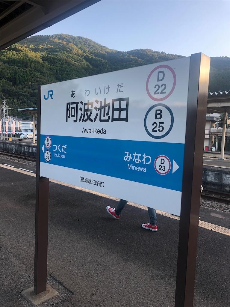 f:id:makoto1002:20181030020019j:image