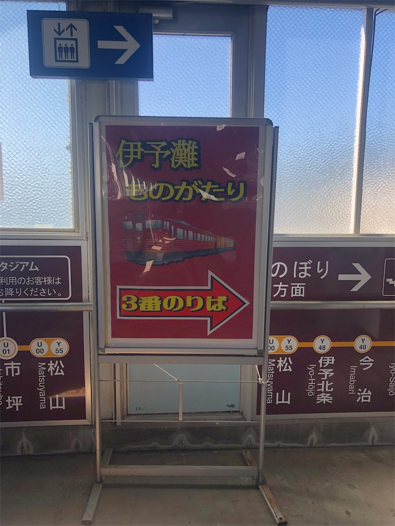 f:id:makoto1002:20181101223142j:image