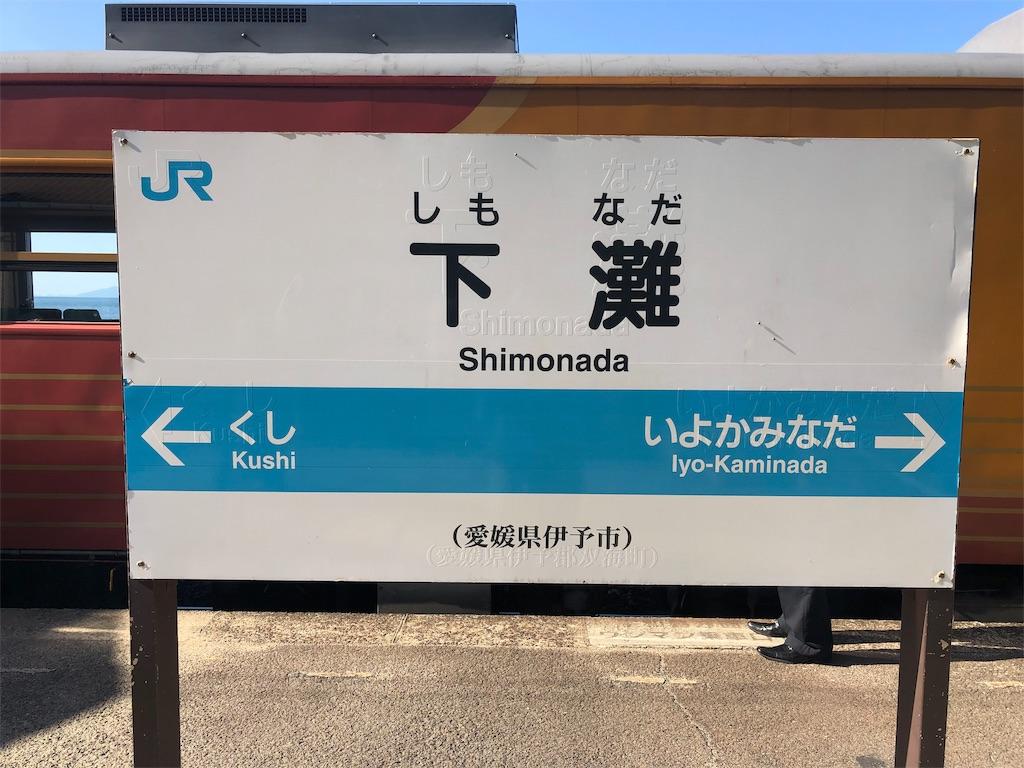 f:id:makoto1002:20181102144907j:image