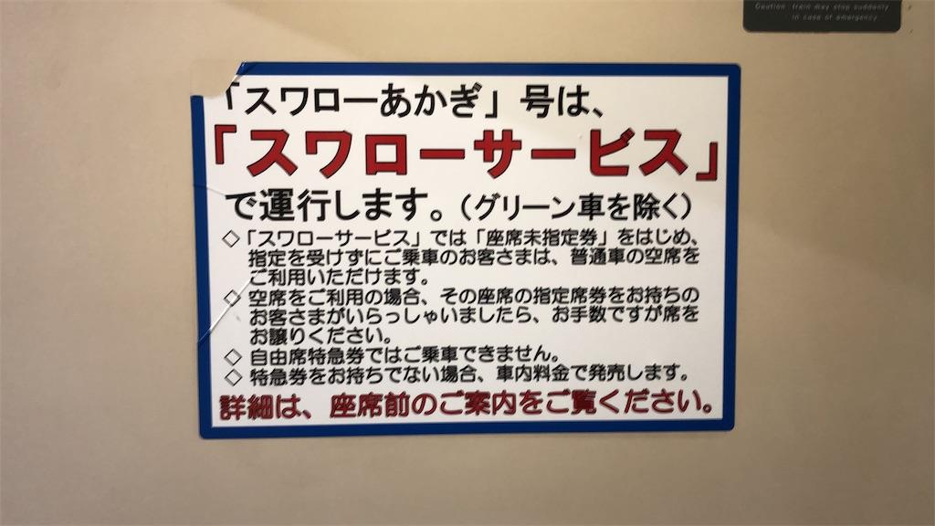 f:id:makoto1002:20181107183741j:image