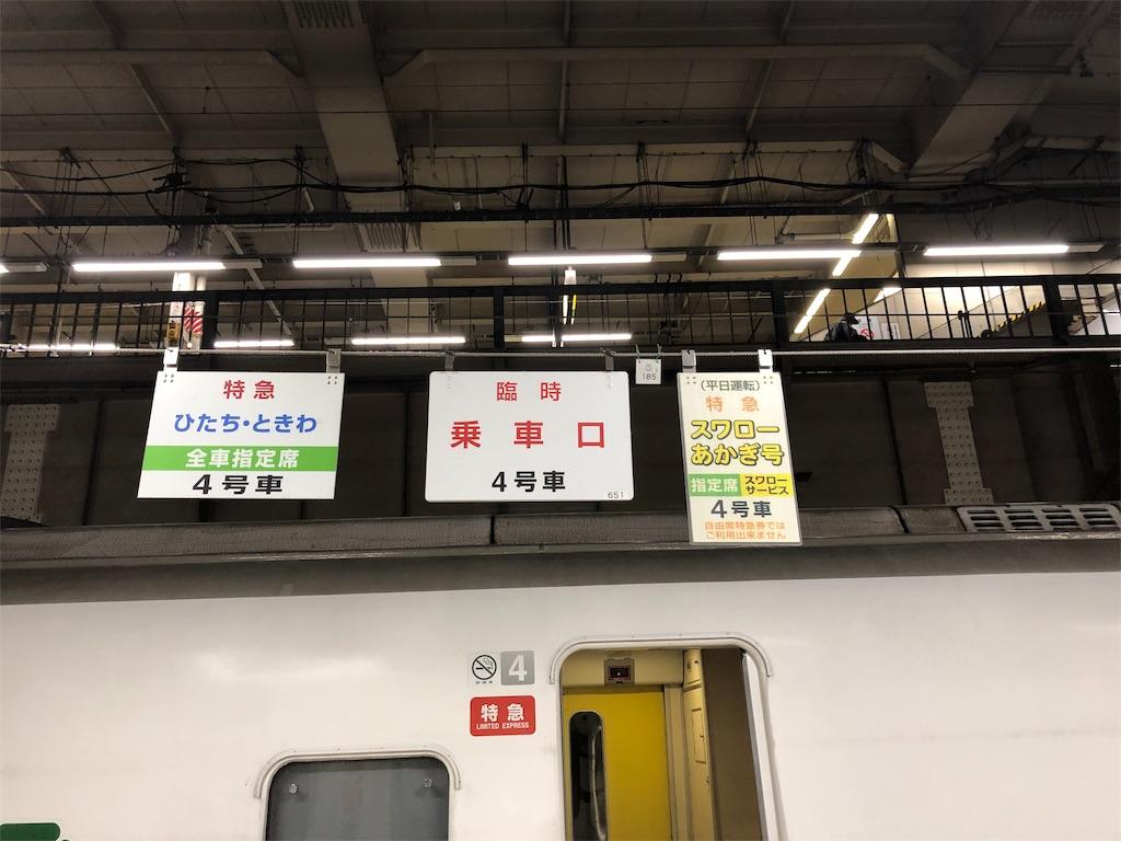 f:id:makoto1002:20181107185047j:image