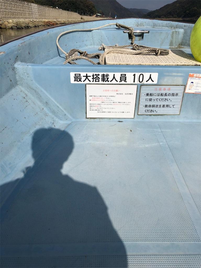 f:id:makoto1002:20181113192030j:image