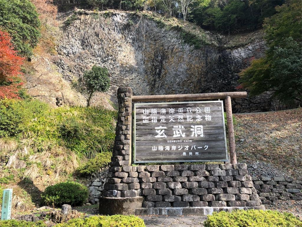 f:id:makoto1002:20181113193522j:image